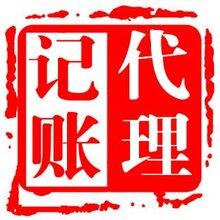 北京装饰装修二级资质想要升级需要满足条件