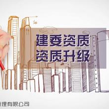 北京装饰装修二级施工资质办理没有建造师怎么办