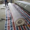 齐发国际膨润防水毯厂家生产防水板防水毯覆膜防水毯价格