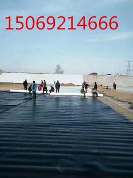 hdpe膜污水处理矿业场防渗膜