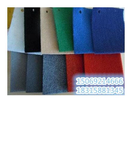 批发开业迎宾婚庆红毯庆典展览地毯厂家供覆膜地毯价格