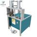 不锈钢冲孔机自动冲孔机液压冲孔机厂家现货批发