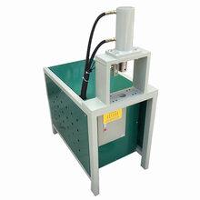 不锈钢方管电动冲孔机生产厂家赫锋机械
