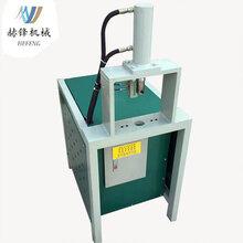 广东防盗网冲孔机生产厂家直销液压自动冲孔机,价格优惠