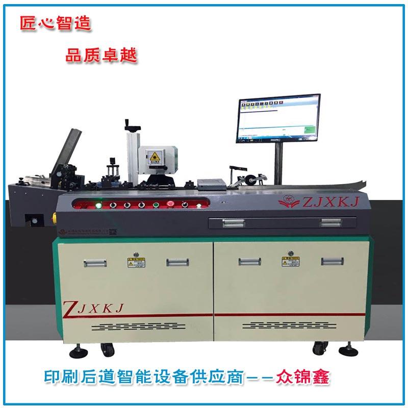 制卡设备自动化智能卡生产设备智能卡激光打码机全自动激光打标机