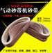 韓國鹿牌砂帶碳化硅砂紙砂帶耐磨特性強打磨砂布可定制