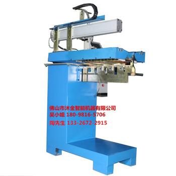 不锈钢直缝焊机水槽焊接机异型件焊接机非标定制沐金焊接