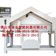 铁板自动打磨拉丝机多轴数控自动抛光机全自动拉丝机生产厂家