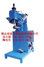佛山星盆压缝机水槽整形机手工水槽焊缝压型机厨卫液压整形机图片