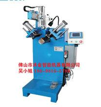 佛山沐金厂家水槽缝焊接自动焊角机自动化焊接厂家洗手盆焊机图片
