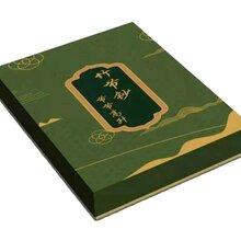 竹节钞节节高升