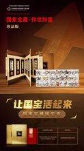 三联体《宝藏·传世财富》纪念银章