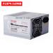 台式电脑电源350P4电源额定功率270W2U机箱适用3C认证