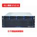 4U8盘位热插拔机箱支持GPU运算4个GPU双显卡位4U工控服务器机箱