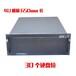 4U机箱650长工控机箱4U存储服务器机箱30个硬盘位ITFX矿箱ATX主板