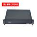 2U工控机箱服务器机箱350深ATX大小主板位1U专用电源位高档铝面板