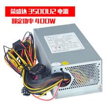 榮盛達SD-3500U2電源2U電源額定功率400W工控電源24針帶8PIN圖片