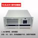 4U工控机箱4U610H/4U610H机箱服务器机箱ATXPSU电源位