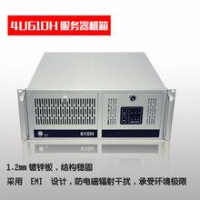 4U工控機箱4U610H/4U610H機箱服務器機箱ATXPSU電源位圖片