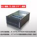 6U工控机箱服务器机箱6U650加大机箱26个硬盘位IPFS存储工业机箱