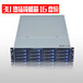 3U机箱服务器机箱16个热插拔硬盘位2U机箱650长e-atx主板位