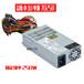 FLEX小1U电源益衡EnhanceENP7025B电源额定功率250W全新正品