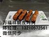 松原学习脆皮烤肉多少钱