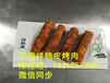 連云港學習脆皮烤肉多少錢