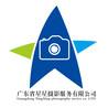 广州花都军训照拍摄集体照合影合影站架出租拍摄架子出租合影阶梯出租