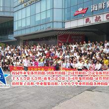 廣州天河企業年會跟拍錄像合影拍攝、請找星星攝影