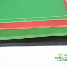 泰州黑色5kv绝缘胶垫附带第三方检测报告绝缘毯价格图片