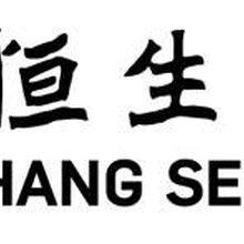 关注!香港公司开户需要资料