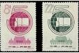 2018年第五届学生代表大会邮票的鉴别特征