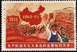 1953年藍軍郵的拍賣價格高