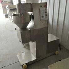 实心丸子成型机图片-丸子机的型号-潍坊丸子机生产厂家图片
