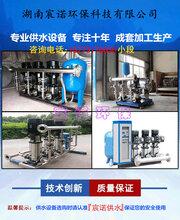 高效成套供水设备的厂家,好设备选宸诺