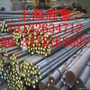 50MN18CR4N、能用国内什么材料代替、50MN18CR4N、当于国内什么材料啊、广州
