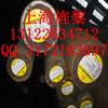 20CrMn、对照GB什么材质、20CrMn、材料标准是哪个?、广州