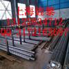 SAE4135、、化学成分是多少、、SAE4135、相当于国内何种牌号、、广州