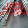 50CrMo4、相当于国内什么材料、50CrMo4、相当于国内什么材料啊、广州