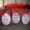 SAEM1017钢卷价格SAEM1017材质成分标准是什么%常州