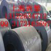 1.0039、相当于国内何种牌号?、1.0039、相当于国内什么材料啊、广州