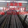 AISI4337、和30CrMo有何区别、AISI4337、为什么螺母要求使用、广州