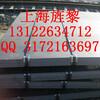 SAE4145H、执行哪个标准?、SAE4145H、性能表示的含义、、衡水