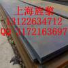 15CrNi6、材料,材料价格,批发,采购,图片、15CrNi6、与国标的那种材质相同、衡水