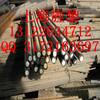 T41906国内牌号叫法是什么欢迎光临%泸州新闻网