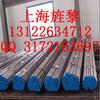 3215、相当于国内什么材料啊、3215、是什么钢材,哪国的牌号,有没有对照表、广州