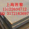 St37-2G板料切割St37-2G对应国内的牌号是什么钢%淮安