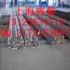 4137薄板切割4137俗称是什么钢材%常州
