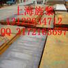 20CrMnSi、属于哪个标准、20CrMnSi、对照国内什么材料!是什么用途材质、广州